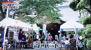 人気番組「らぶ!らぶ!徳島」(テレビトクシマ)
