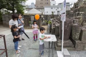 開基400年記念「まちのお寺の感謝祭」 2日目その8